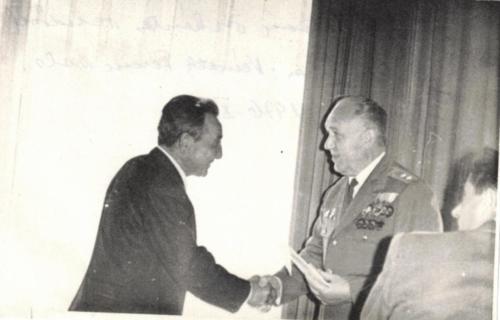 1976001