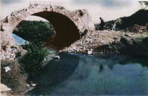 1983 régi koppányhíd bontása